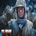 영화,장진호,중국,개봉,흥행,전투