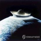 지구,소행성,전략,충돌,정도,연구팀,대처