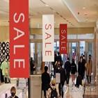매출,증가,백화점