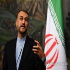 이란,재개,회담,합의