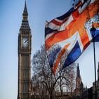 영국,금리,인상,총재,베일리