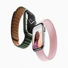 화면,기능,시계,측정,크기,갤럭시워치4,애플워치7,스마트워치,애플워치,디자인
