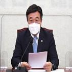의원,조폭,김용판,민주당,공개