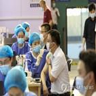중국,정책,코로나19,백신,베이징,방역,접종,발생,검사,격리
