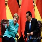 중국,독일,메르켈,총리,관계
