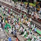 농민,인도,시위,운행,사고