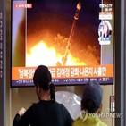 발사,북한