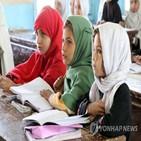 여학생,교육,탈레반,중고교,여성,등교