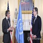 북한,이란,사무총장,논의