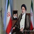 이란,미국,협상,대통령,재개,브뤼셀,제재