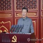 결의,역사,중국,주석,마오쩌둥,공산당,과거,내용,전회,시대