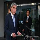 북한,협의,대북,논의,종전선언,대표,위해