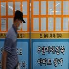 서울,상승률,아파트값,아파트,6억