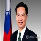 중국,대만,회의,서방,의원,외교부,참석