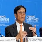 아시아,성장률,지역,올해,중국