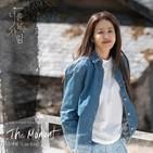 사람,김예림,순간,희주,발매