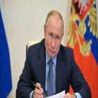 러시아,푸틴,코로나19,사망자,모스크바,확산,이상