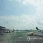 싱가포르,운항,노선,항공편,취항,항공사