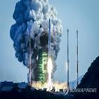 발사,발사체,성공,시도,실패,폭발,비행