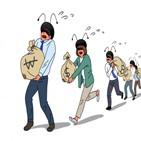 증권사,신용공여,투자자,기록,대출,금융당국,수준,코스피