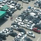 신청,차량,판매,홈서비스,내차