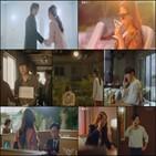한승욱,에필로그,반전,조연주,강미나,아버지,로맨스,사람,코믹