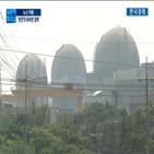 원전,천연가스,유럽,원자력,위험성,원자력발전,에너지,일본,탄소배출량