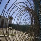 관타나모,석방,법원,미국,수감자,수용소