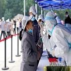 중국,지역,환자,간쑤성,감염,확진,확진자가