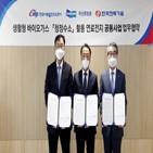 바이오가스,사업,수소연료전지,한국전력기술,활용
