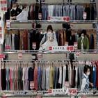일본,인플레이션,물가,요금,내년,정책,중앙은행