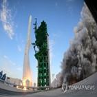 발사,우주,성공,기술,문제,부족