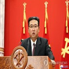 위원장,보도,김정은,북한,미국