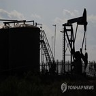 미국,스태그플레이션,인플레이션,에너지,가격,석유,유가,천연가스,경제,예상