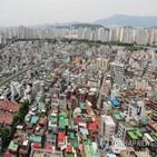 빌라,서울,상승률,아파트,매매가,매매,올해,규제
