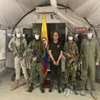 콜롬비아,조직,체포,마약,정부,클랜