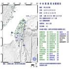 지진,대만,규모,발생,이날,이상,6.5,지역
