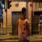 홍콩,참가자,마라톤,복장,선수