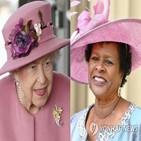 바베이도스,영국,공화국,대통령,총독,여왕,여성,전환