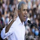 대통령,선거,오바마,민주당