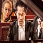 연주자,피아니스트,피아노,리우,연주,쇼팽콩쿠르,대회,결선