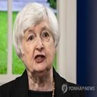 인플레이션,내년,장관,옐런,대한,미국