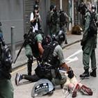홍콩,홍콩보안법,사무소,지역,철수,활동,인권단체