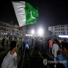 크리켓,파키스탄,인도,월드컵,승리