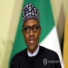 화폐,디지털,나이지리아,중앙은행,나이라