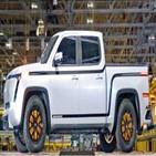 생산,전기차,모터,전기,폭스콘,워크호스,픽업트럭,기업