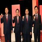후보,이재명,지역,토론,문제,대전,원희룡,세종,충청