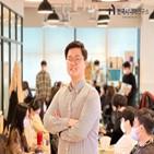한국시니어연구소,투자,시장,이번,혁신,파트너,서비스,대한