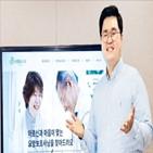 서비스,작업,시장,솔루션,고령자,재가요양,한국시니어연구소,요양센터