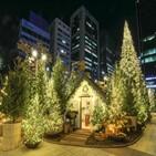 크리스마스,무역센터점